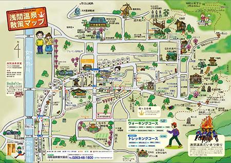 浅間温泉散策マップ ページ 1